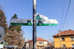 В ОбС са постъпили три предложения за именуване на улици