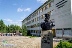 """ПГТМ """"Христо Ботев"""" отбеляза за първи път онлайн своя патронен празник"""