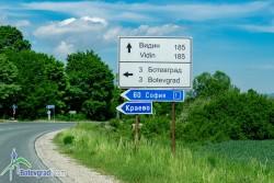 Спира се движението по участък от Е-79 между Ребърково и Лютидол за строителството на пътя Мездра - Ботевград