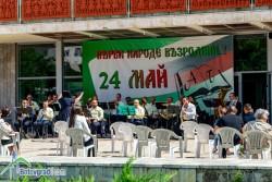 Започват концертите на открито на общински духов оркестър Ботевград