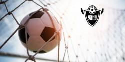 През юли в Ботевград ще се проведе летен футболен камп