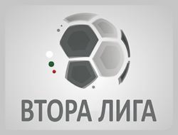 Септември Симитли и Спортист Своге също ще играят във Втора лига