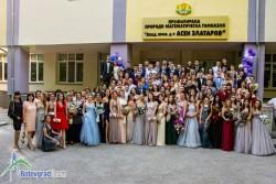 """Настъпи дългоочакваната вечер за абитуриентите на ППМГ """"Акад. проф. д-р Асен Златаров"""" /снимки/"""
