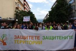 Природозащитниците излизат на втори национален протест