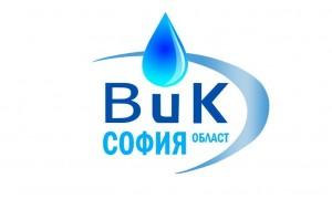 Спират водата от 9:00 до 17:00 часа на 14 и 15 юли - вторник и сряда