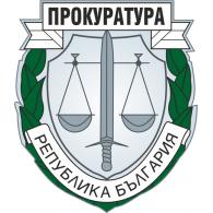Районна прокуратура – Перник е привлякла към наказателна отговорност майка на малолетно дете за побой и изтезание