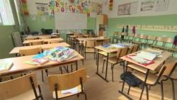 15 маломерни паралелки ще бъдат разкрити в пет общински училища