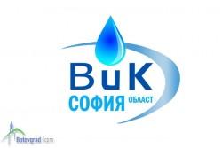 Спират водата в Ботевград от 8 до 18 часа на 10 август