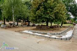 Изграждат нов мини парк в Трудовец
