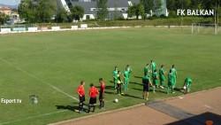 Юношите на Балкан побеждават с необичаен резултат: 15-2