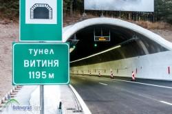 """За три часа през нощта на 11-ти и 13-ти септември ще бъде ограничено преминаването в тръбата за Варна на тунел """"Витиня"""" на АМ """"Хемус"""""""
