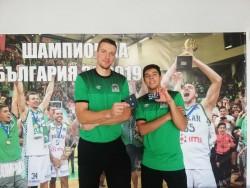 Балкан пуска в продажба абонаментни карти за сезон 2020-2021