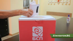Изборният ден на БСП в Етрополе приключи