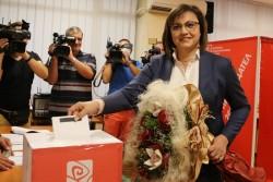 Очаквано: Корнелия Нинова печели изборите в БСП