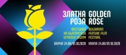 """Късометражен филм по сценарий на Михаил Казаков ще състезава за награда на фестивала """"Златна роза"""""""