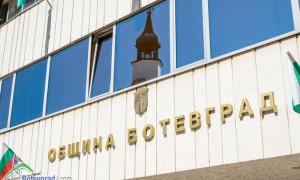 Предлагат проект на нова Наредба за символиката и отличията на Община Ботевград
