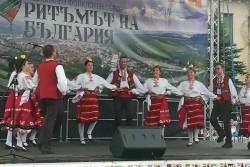 """Самодейци от Литаково участваха в V Национален фолклорен събор """"Ритъмът на България"""""""
