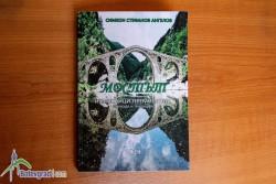 """Излезе от печат новата книга на поета Симеон Ангелов – """"Мостът"""""""