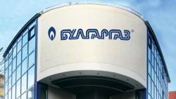 КЕВР реши: С 10% поскъпва природният газ