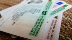 Гражданите могат да подават заявления за подмяна и преди изтичане на срока на валидност на личните документи