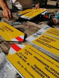 """Доброволци поставиха над 180 указателни табели по време на инициативата """"Планината БИЛО и вр. Мургаш - пълна промяна"""""""