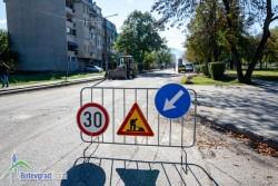 """Продължава ремонтът на ул. """"Георги С. Раковски"""" в Ботевград"""