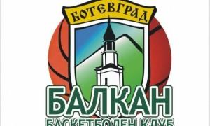 Балкан започна с разгромна победа в Плевен