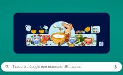 Google отбеляза рождението на българина, открил бактерията за киселото мляко