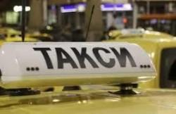 Данъкът върху таксиметровия превоз на пътници остава 400 лв.