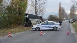 Тежка катастрофа при Литаково, трима загинали /актуализирана/