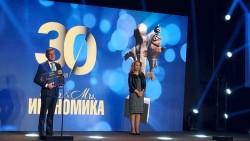 """Управителят на Геотехмин ООД проф. дтн инж. Цоло Вутов е удостоен с наградата """"Мистър Икономика"""" за цялостен принос"""