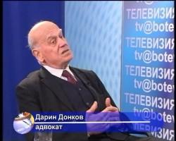 От този свят си отиде адв. Дарин Донков
