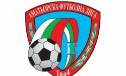 Балкан ще играе междуобластен финал на Югозапада за АФЛ