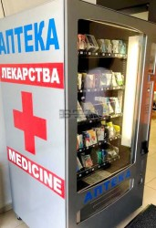 Общината ще осигури вендинг автомат за лекарства