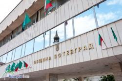 854 000 лева са осигурени от Община Ботевград за дострояване на две детски градини