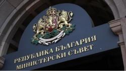 МС отпусна 3 500 000 лева за ремонт на МБАЛ - Ботевград