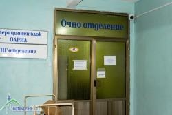 Ковид отделението в МБАЛ Ботевград е затворено