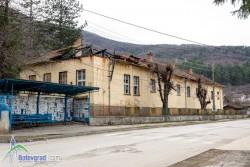 РУО даде съгласие да се промени предназначението на старата училищна сграда във Врачеш