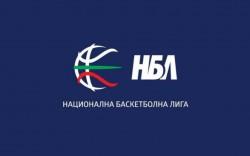 Във вторник Балкан - Черно море Тича