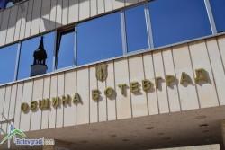 """Община Ботевград ще кандидатства по проект """"Патронажна грижа"""" за възрастни хора и лица с увреждания"""