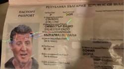 Разбиха престъпна група за фалшиви пари и лични документи