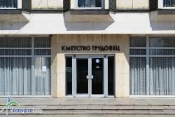 Обявена е обществена поръчка за подмяната на 6 155 метра от водопроводната мрежа на Трудовец