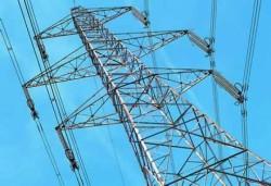Планови прекъсвания на тока в Община Етрополе за периода 22-26 февруари