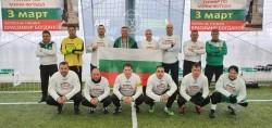 Ветераните на финал на турнира във Враца