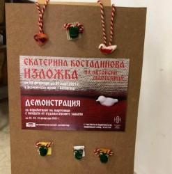 Работилница за мартеници стартира днес в Исторически музей – Ботевград