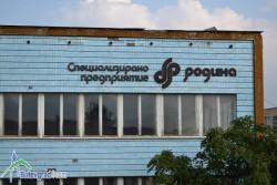 """""""Балкангаз 2000"""" иска да ползва третия етаж от сградата на общинска фирма """"Родина"""" за административни нужди"""