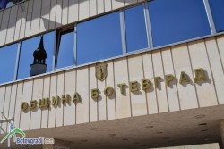 Всички услуги от Община Ботевград ще се предоставят и по електронен път