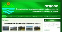 """Одобрени са проектни предложения на кметство Врачеш, четири училища и една детска градина в рамките на кампания """"Чиста околна среда 2021"""""""