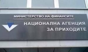 Предварително попълнените декларации за доходите ще са достъпни от 16 март