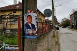Изтече срокът за премахване на предизборните плакати от обществените места